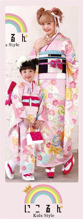 七五三コレクションにこるん Kids Style