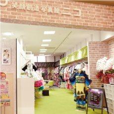 イオン津山店